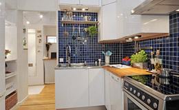 ambientes pequenos  o aproveitar espa o na cozinha